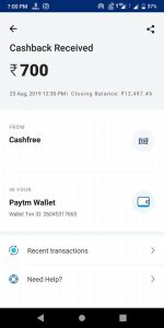 23 August 2019 Myfab11 Withdrawal