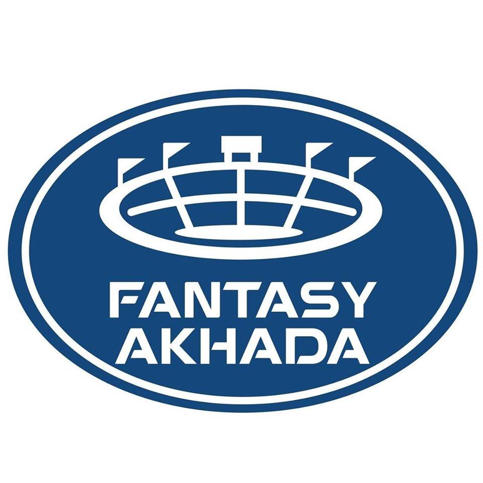 Fantasy Akhada Referral Code 2020